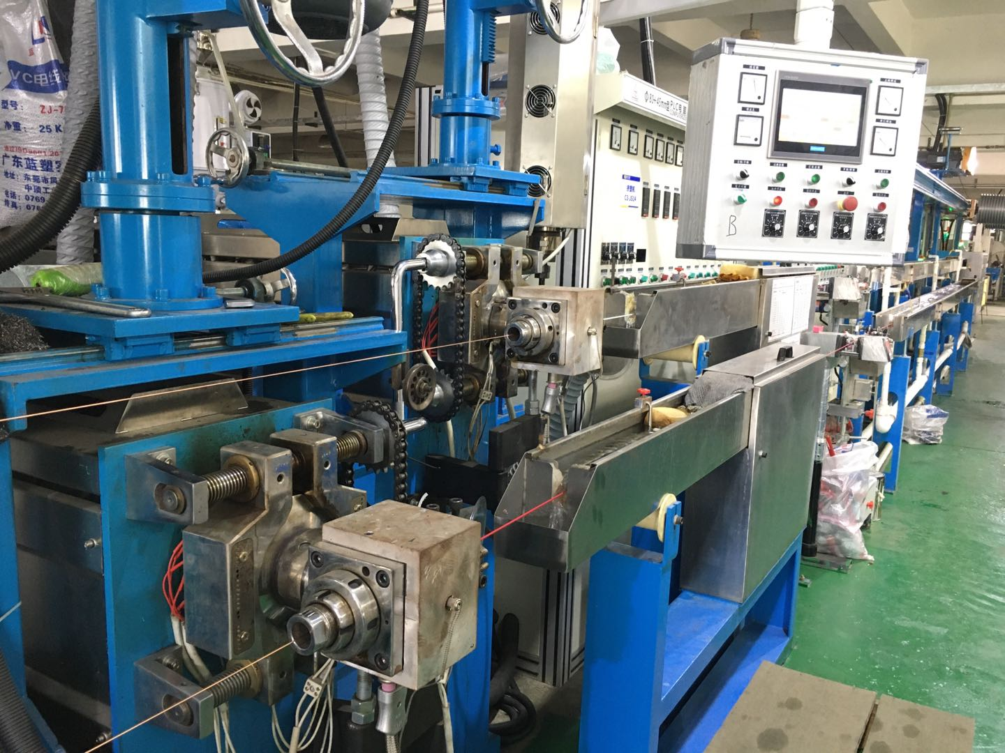 Introduction Of Plastic Extrusion Machine