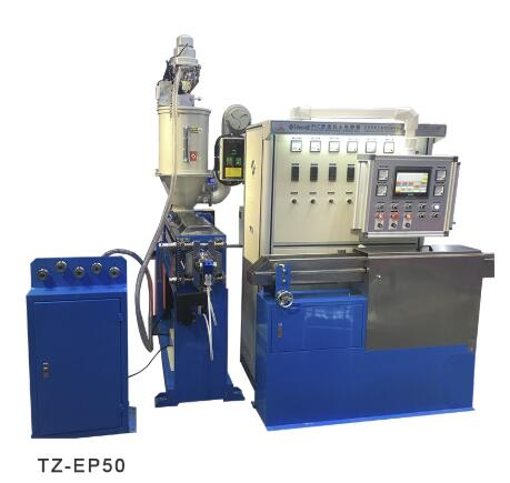 Safe Operation Regulations Of PVC Extruder Machine